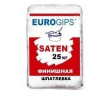 Финишная шпаклевка Eurogips Saten 25 кг