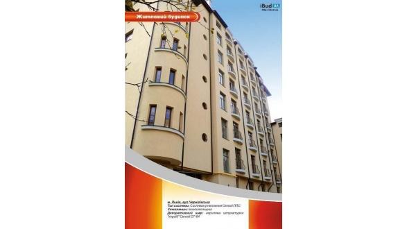 Утеплення фасадів матеріалами Ceresit