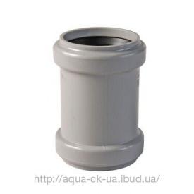 Муфта канализационная пластиковая 50 градусов