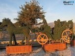 Скульптури топіари