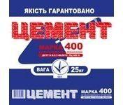 Цемент ПЦ II/А-Ш-400 25 кг
