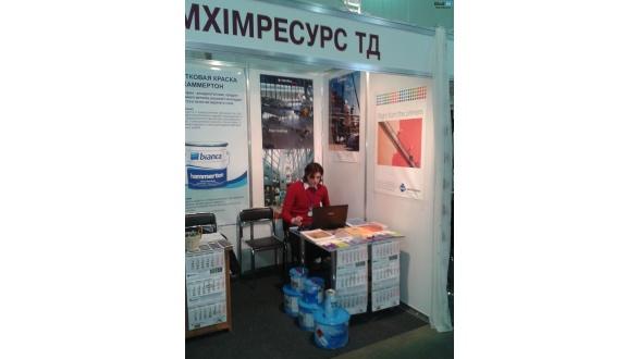 Выставка InterBudExpo 2013