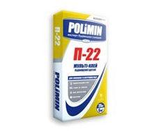 Мульти-клей повышенной адгезии П-22