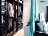 Мебель гардеробная