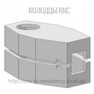 Колодец связи ККС5-2 разрезной