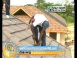 Композитная черепица Metrotile на Ямайке