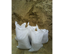 Песок овражный в мешках по 30 л