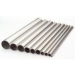 Труба капілярна 12х18н10т 1,2*0,1 мм
