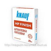 Шпаклевка гипсовая Knauf HP Finish 25 кг