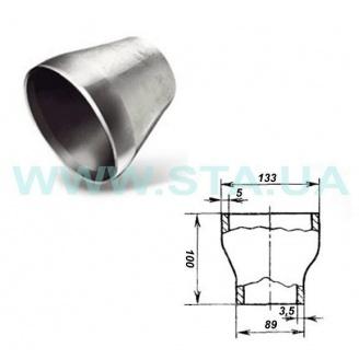 Переход С.Т.А. стальной концентрический 133x5x89x3,5 мм