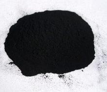 Сажа строительная, пигмент чёрный