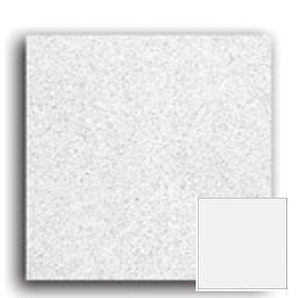 Потолочная плита Armstrong Board Neeva 600х600х20 мм Metal (VN)