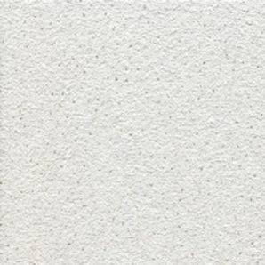 Стельова плита Armstrong Tegular Dune Supreme 600х600х15 мм біла