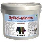Грунтовка водоразбавимая Caparol Sylitol-Minera 8 кг белая