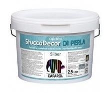 Шпатлевочная масса Caparol StuccoDecor DI PERLA серебристая 2.5 л