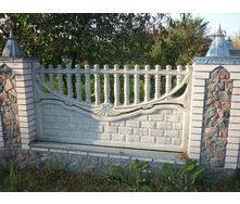 Железобетонный забор для дома