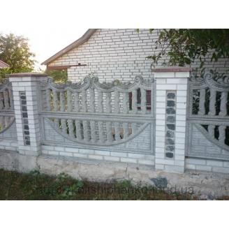 Залізобетонний паркан 2 м