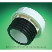 Вентиляционный клапан FloPlast AX110