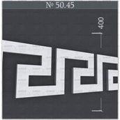 Лепной узор из пенопласта Анкор 400х30 мм (5045)
