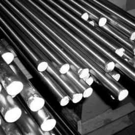 Круг сталевий 20 мм