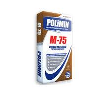 Раствор строительный Polimin Универсал-микс М-75 25 кг