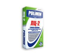 Смесь наливная Polimin ЛЦ-2 25 кг