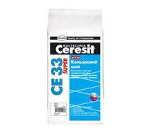 Затирка для швов Ceresit CE 33 Super 2 кг серебристая