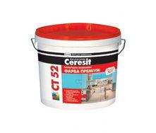 Интерьерная акриловая краска Ceresit CT 52 Премиум база 10 л белая