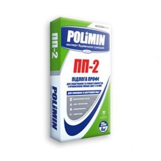 Пол самовыравнивающийся Polimin Пол-профи ПП-2 25 кг