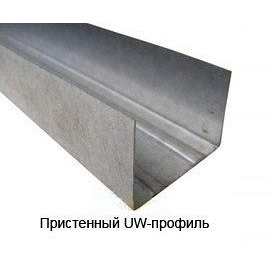 Профиль Knauf UW 125/40/06 4000 мм
