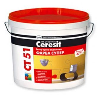 Интерьерная акриловая краска Ceresit CT 51 Супер база 5 л