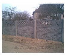 Железобетонный забор серый