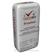 Теплоізоляційна штукатурка Тепловер Premium 7 кг