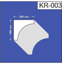 Карниз из пенополистирола Валькирия 180х180 мм (KR 003)