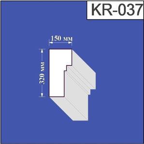 Карниз з пінополістиролу Валькірія 150х320 мм (KR 037)