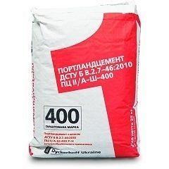 Портландцемент ПЦ ІI/A-Ш-400 25 кг