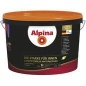 Интерьерная краска Alpina Die Starke fur Innen 10 л
