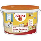 Краска Alpina детская комната 2,5 л
