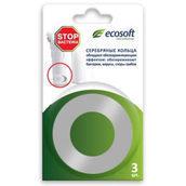 Серебряные кольца Ecosoft