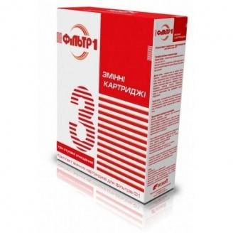 Комплект картриджей для проточного фильтра Filter1 FMV-300 (жесткость)
