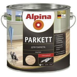 Лак Alpina Parkett 2,5 л