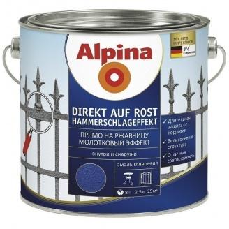 Эмаль Alpina Direkt auf Rost Hammerschlageffekt 2,5 л