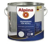 Грунтовка для металла Alpina Grundierung fur Metall 0,75 л