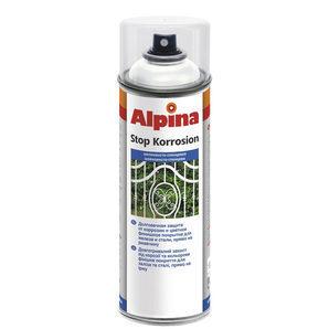 Аерозольна емаль Alpina Stop Korrosion