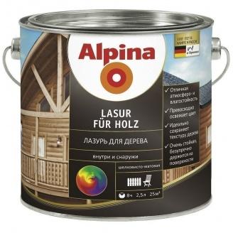 Лазурь Alpina Lasur fur Holz 0,75 л