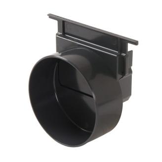 Отвод/заглушка Nicoll CONNECTO для каналов CAL10BF и DRP178 110 мм