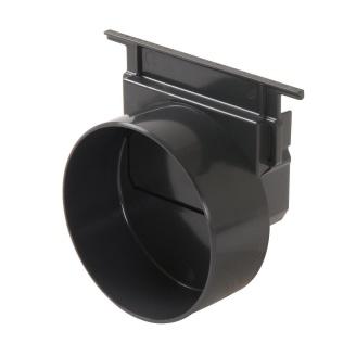 Відведення/заглушка Nicoll CONNECTO 110 мм