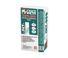 Клеевая смесь Полипласт ПСТ-090 для пено- и газобетонных блоков 25 кг