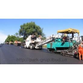 Ямковий ремонт доріг