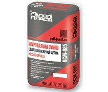 Цветная смесь Полипласт ПСМ-085 для кладки клинкерного и облицовочного кирпича